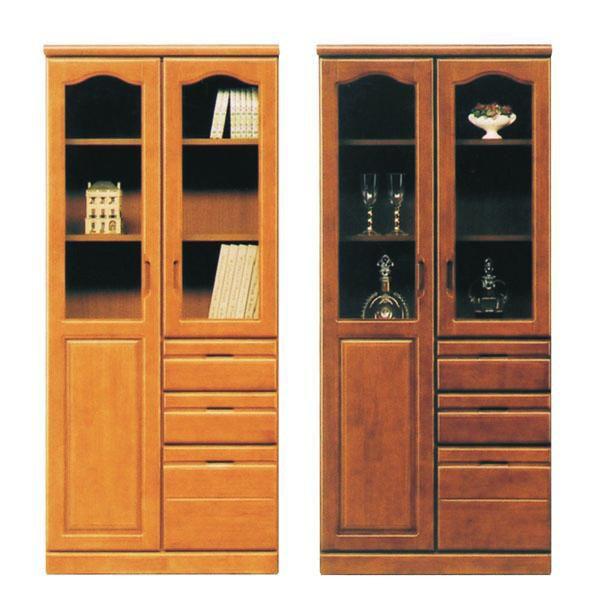 本棚 書棚 完成品 幅80cm (開梱設置無料)