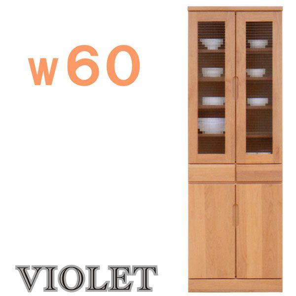 食器棚 完成品 幅60cm 北欧 人気