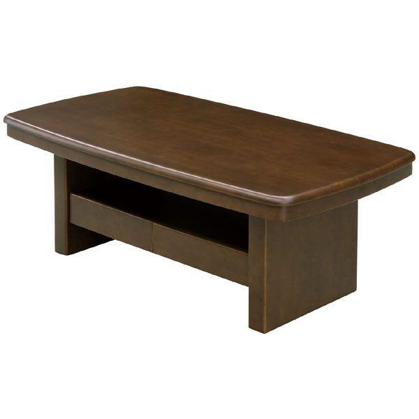 センターテーブル リビングテーブル 幅110 木製