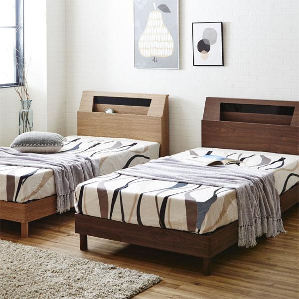 シングルベッド ベッド ベット 宮付き コンセント付き 照明付き ベッドフレーム フレームのみ 選べる ブラウン ナチュラル 北欧モダン