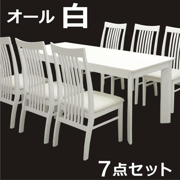ダイニングテーブルセット 食卓用 7点セット チェア ダイニングセット カントリー ホワイト 白 無垢材 【送料無料】