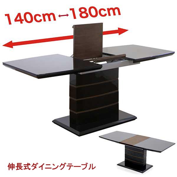 ダイニングテーブル 伸長式 4人掛け テーブルのみ リビング ダイニング 強化ガラス 北欧スタイル 突板 組み立て式 シンプル モダン カジュアル エナメル塗装 支柱光沢仕上げ