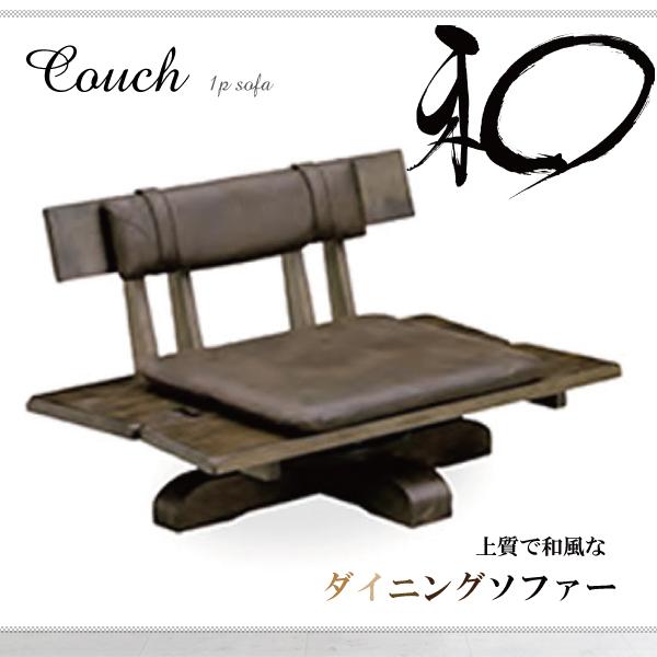 和風モダン 座卓 ローテーブル ちゃぶ台 幅200 リビングテーブル 木製 和 ブラウン 送料無料