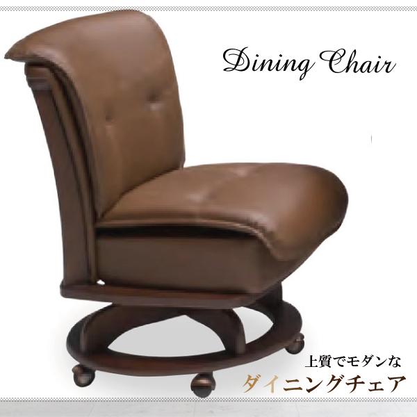 ダイニングチェア おしゃれ ラバーウッド チェア 椅子 ダイニング用 食卓用 北欧 食卓椅子 イス 送料無料 おすすめ 人気 ダイニング ダイニングチェアー いす 無垢材 無垢 PVC 座面PVC