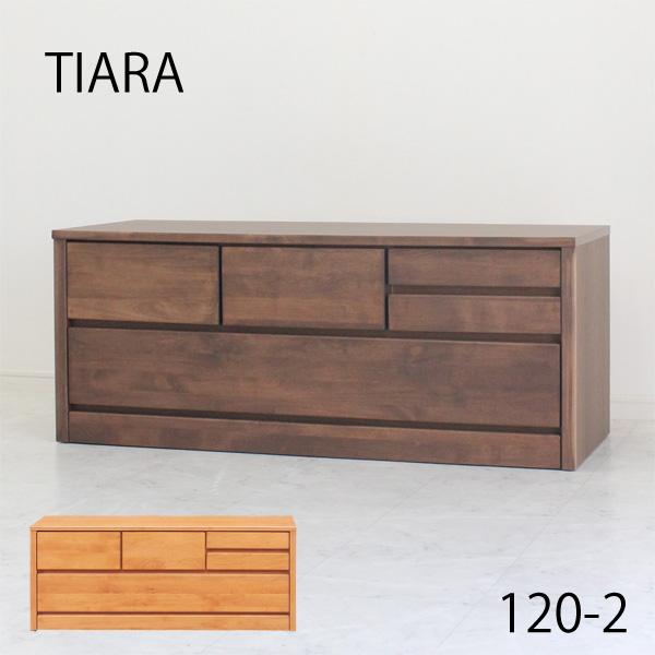 ローチェスト チェスト タンス 2段 120 完成品 北欧 おしゃれ 木製 【送料無料】