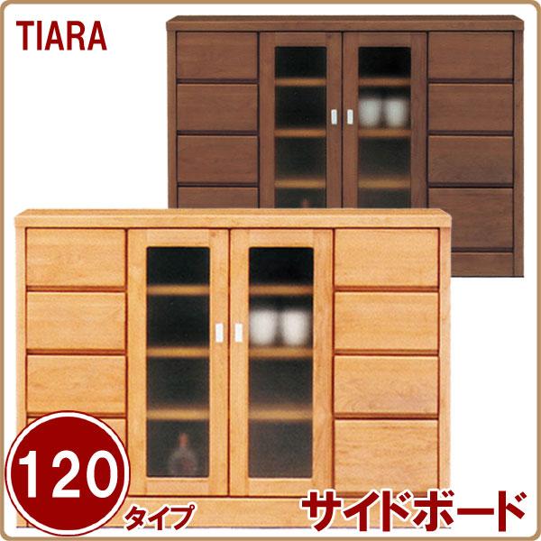 サイドボード/キャビネット/飾り棚/キュリオケ-ス/北欧/木製/TIARA120cm