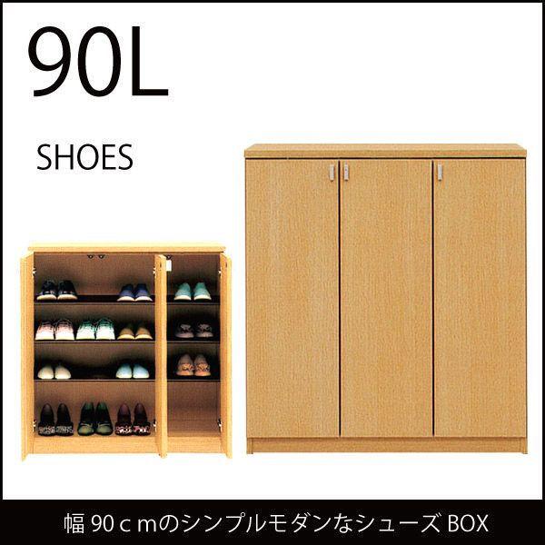下駄箱 シューズボックス 完成品 靴箱 幅90cm 北欧 玄関収納