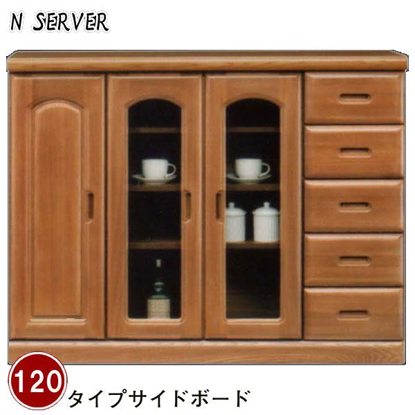 サイドボード 完成品 キャビネット リビングボード リビング収納 飾り棚 キュリオケ-ス 木製 120サイドボード 日本製 北欧 モダン