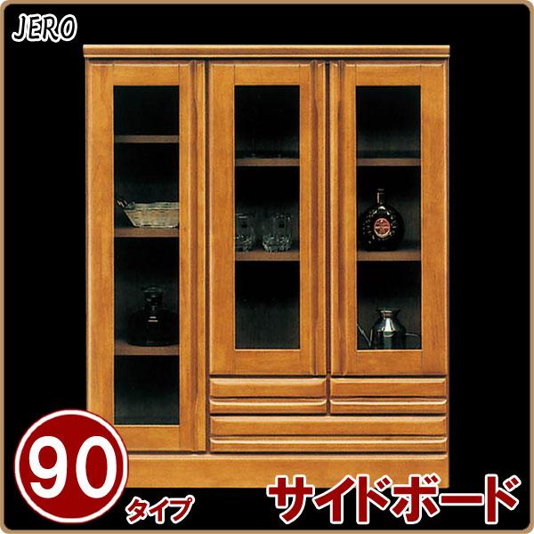サイドボード/キャビネット/飾り棚/キュリオケ-ス/木製/JERO 90サイドボード