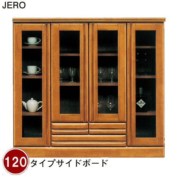 サイドボード リビングボード 完成品 キャビネット 飾り棚 キュリオケ-ス 木製 120サイドボード 日本製 シンプル モダン おしゃれ 人気 安い