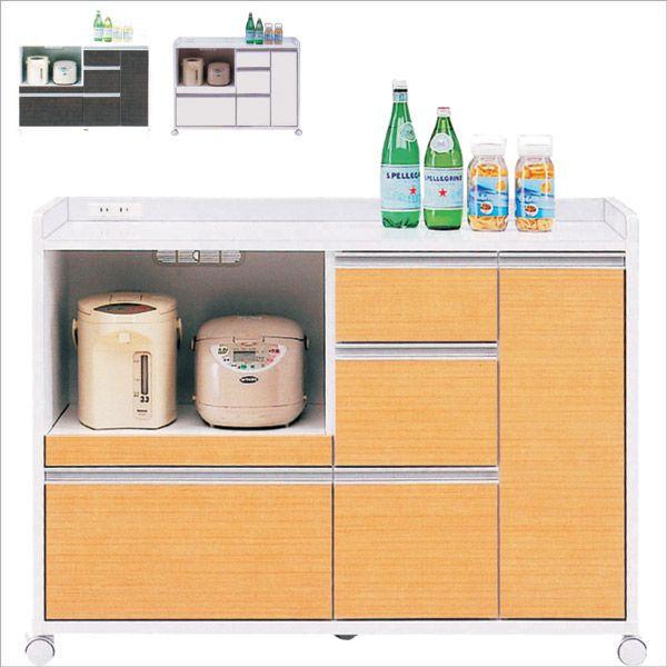 キッチンカウンター 米びつ付き 120 SALE セール (開梱設置無料) 532P17Sep16