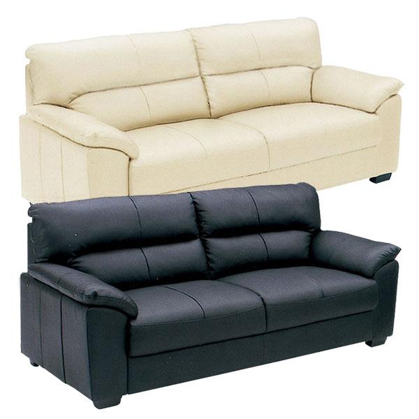 ソファ 3人掛け 落ち着いたデザインで高級感溢れる ソファー【 開梱設置無料 】