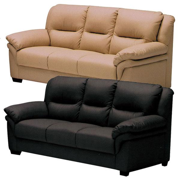 ソファ ソファー 3人掛け 北欧モダンな落ち着いたデザインで高級感溢れるソファー【 開梱設置無料 】