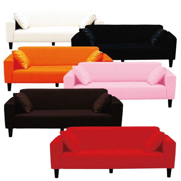 ソファ ソファー 3人用 北欧モダンな落ち着いたデザインで高級感溢れるソファー【開梱設置無料】