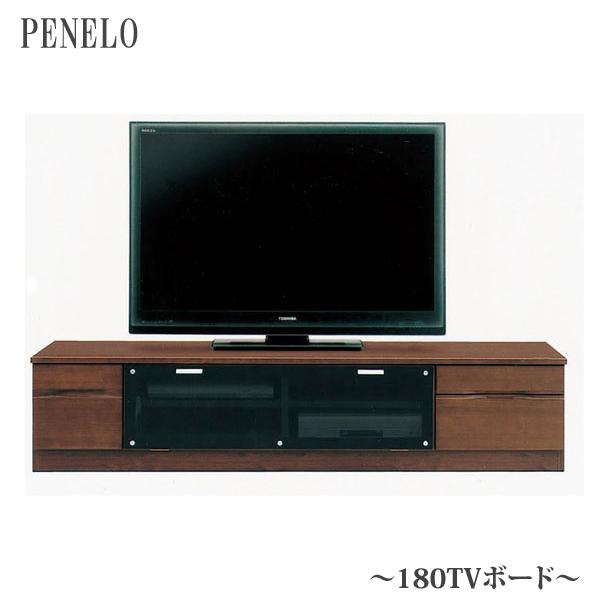 テレビ台 テレビボード 木製 完成品 幅180cm 日本製 北欧 モダン 【送料無料】ローボード TV台 シンプル