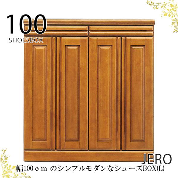 玄関収納 100cm 下駄箱 シューズボックス 完成品 ロータイプ 靴箱 靴収納 おしゃれ 人気 安い JERO100シューズBOX(L)