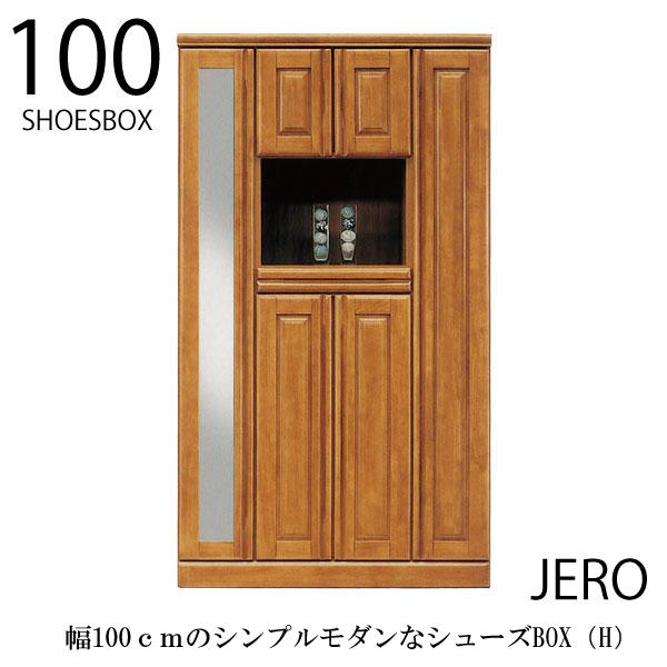 玄関収納 下駄箱 シューズボックス 完成品 ハイタイプ ミラー付 姿見付 大容量 北欧風 JERO100シューズBOX(H) 【 開梱設置無料 】