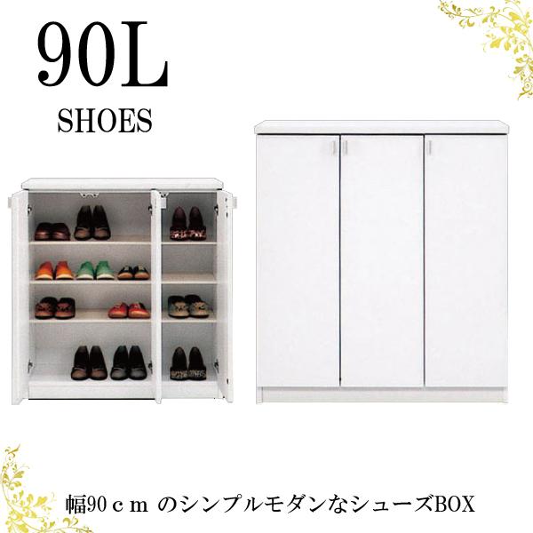 玄関収納 90幅 下駄箱 シューズボックス 靴箱 ロータイプ 完成品 ホワイト おしゃれ 人気 SHOES90LシューズBOX