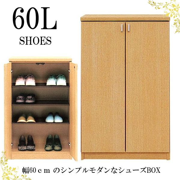 下駄箱 シューズボックス 玄関収納 スリム 完成品 靴箱 幅60cm ナチュラル 北欧 おしゃれ 人気 モダン