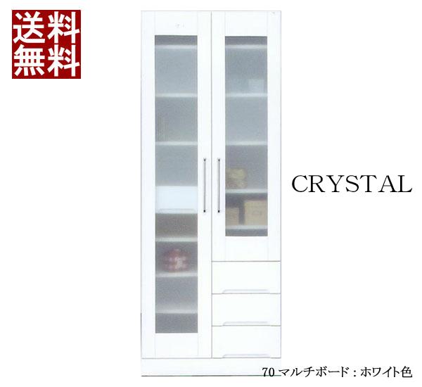 キッチン収納 食器棚 鏡面 ホワイト CRYSTAL70マルチボード 【 開梱設置無料 】