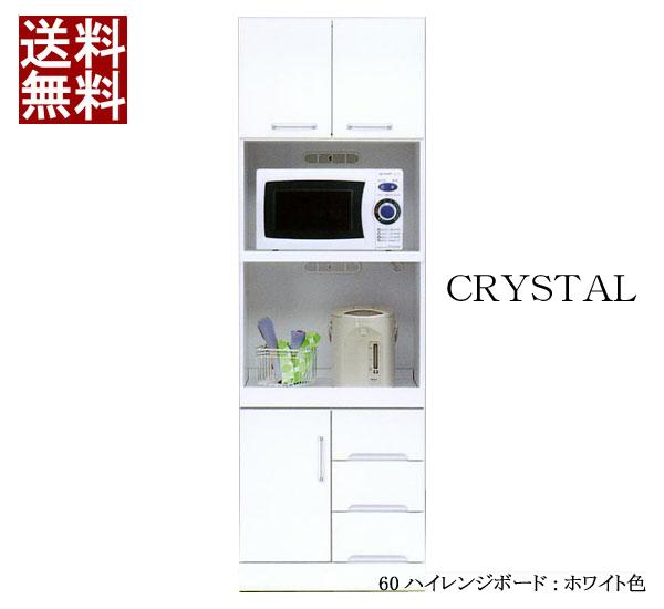 レンジボード キッチン収納 レンジ台 食器棚 鏡面 ホワイト キッチン収納 レンジ台 クリスタル CRYSTAL60ハイレンジボードクリスタル CRYSTAL60ハイレンジボード キッチン収納 レンジ台