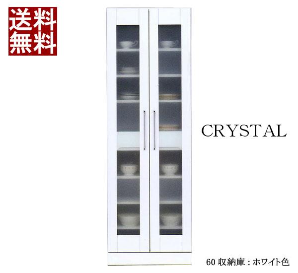 キッチン収納 食器棚 鏡面 ホワイト CRYSTAL60収納庫(食器棚)