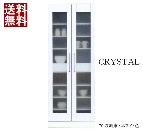キッチン収納 食器棚 鏡面 ホワイト CRYSTAL70収納庫 【 開梱設置無料 】