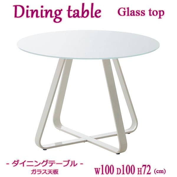 ダイニングテーブル テーブルのみ 北欧 丸 円 4人用 4人掛け 幅100cm 食卓テーブル ホワイト カジュアル【送料無料】