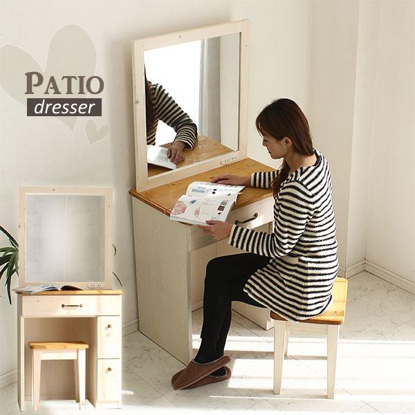 ドレッサーデスク 鏡台 一面鏡 椅子付きドレッサー 化粧台 フレンチ カントリー調 机 木製 ナチュラル