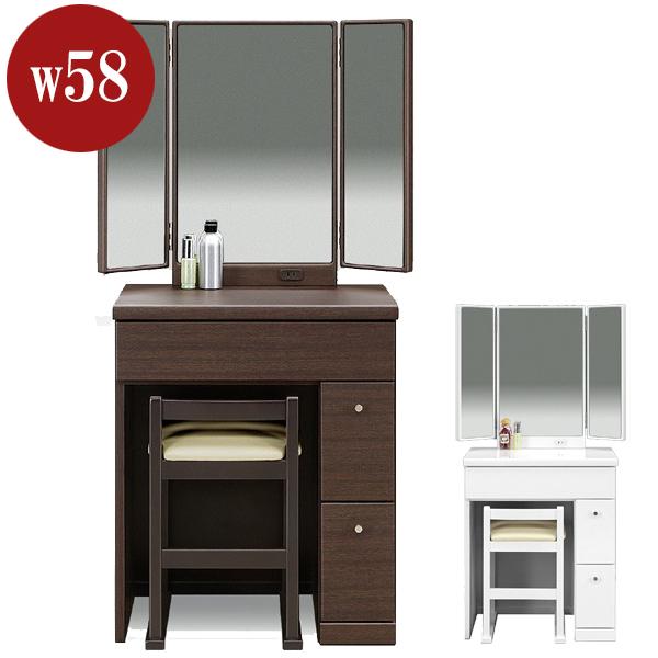 ドレッサーデスク 北欧 モダン 鏡台 三面鏡 椅子付きドレッサー 化粧台 カフェ 机