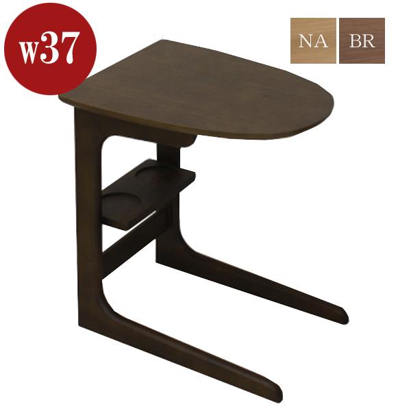 テーブル サイドテーブル 天然オーク突板を使用した便利なサイドテーブルです ナチュラル ブラウンの2色から選べます 天然木 サブテーブル オーク材 北欧 モダン ブラウン 人気 シンプル 安い 高さ51cm 日本正規品 木製 コンパクト 幅37cm 省スペース 奥行き45cm 安全