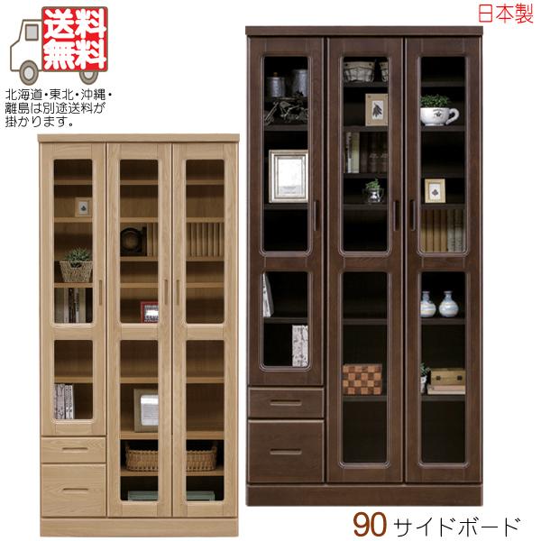 本棚 完成品 書棚 扉付き キャビネット フリーボード 幅90cm ブックシェルフ 木製 選べる2色 天然木 おしゃれ 国産 日本製