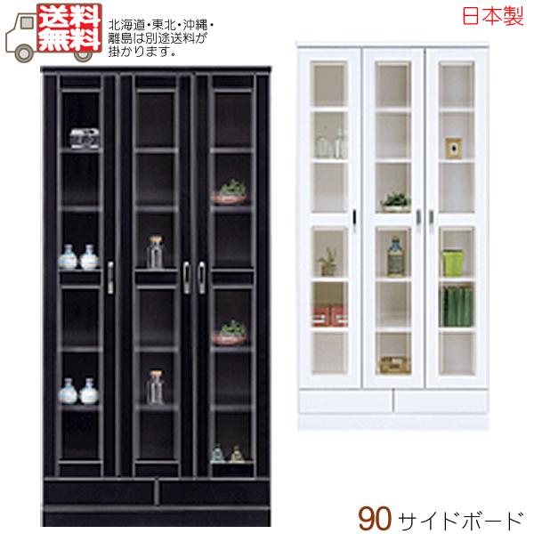 本棚 完成品 書棚 ブックシェルフ 扉付き キャビネット フリーボード 幅90cm おしゃれ お洒落 日本製 ホワイト ブラック