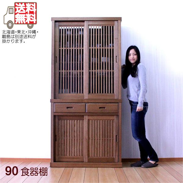 食器棚 キッチン収納 和風 モダン タモ 木製 有明90食器棚 ライトブラウン 【 開梱設置無料 】