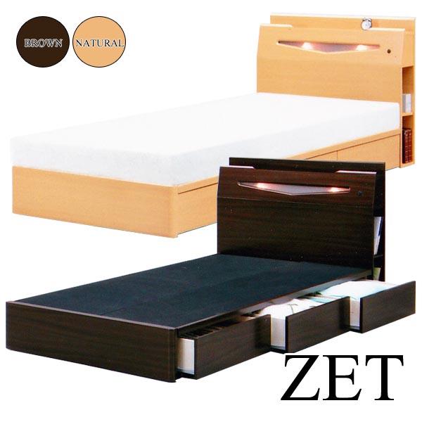 ベッド ダブルベッド ベット 北欧 モダン 木製