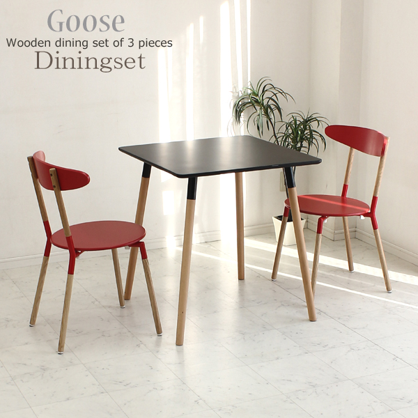 ダイニングテーブルセット 3点セット 2人用 正方形 ダイニング テーブル 椅子 選べる3色 格安 組立ダイニング 北欧 シンプルモダン おしゃれ お洒落