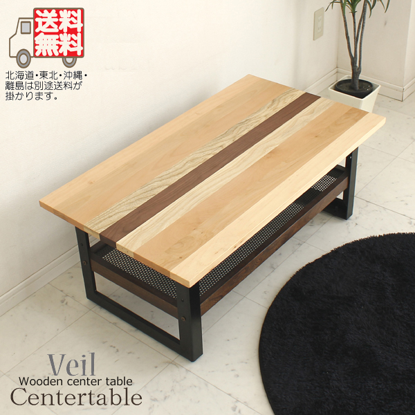 センターテーブル おしゃれ 木製 モダン 90 棚付き シンプル