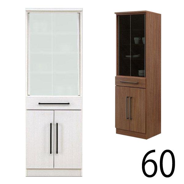 ダイニングボード 60cm 大容量 完成品 食器棚 キッチン収納 キッチンボード 日本製 大川家具 人気 おしゃれ