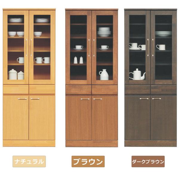 食器棚 キッチン収納 レンジボード ダイニングボード 日本製 幅70cm 完成品 シンプル 送料無料