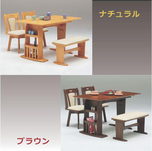ダイニングテーブルセット ダイニングセット 4点セット 北欧 モダン 4人用 ダイニングテーブルセット 幅90~120cm 伸長式 食卓テーブル ベンチ 【送料無料】