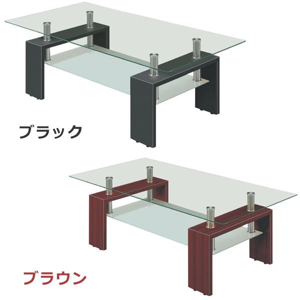 センターテーブル 北欧 ローテーブル コーヒーテーブル ガラステーブル 幅100cm 送料無料