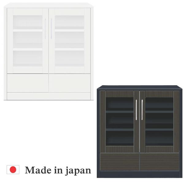 キャビネット サイドボード リビング収納 北欧 幅80cm シンプル モダン 日本製 両開き 壁面家具 送料無料