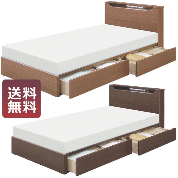 ベッド フレームのみ セミダブルベッド アウトレット価格 木製 大川家具 引き出し付き シングルベッド 送料無料