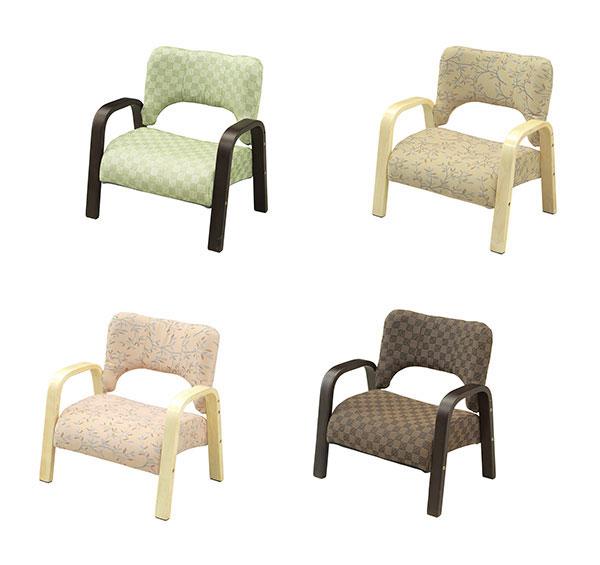 チェア ロータイプ チェアー ローチェア 座椅子 イス 椅子 Lタイプ モダン