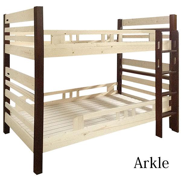 2段ベッド 二段ベット 子供部屋 柵付 北欧 モダン 木製