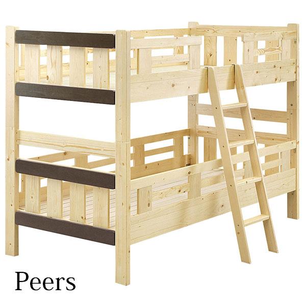 2段ベッド 二段ベット 子供部屋 柵付 北欧 ナチュラル モダン 木製
