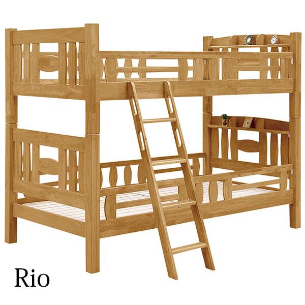 2段ベッド 二段ベット 子供部屋 ナチュラル ライトブラウン 柵付 北欧 モダン 木製