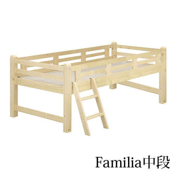 ベッド 中段ベッド 子供部屋 柵付 北欧 モダン 木製