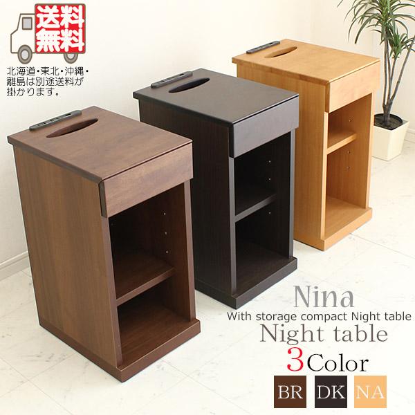 ナイトテーブル サイドテーブル ベッドサイドテーブル 幅30cm コンセント付き 引出付き USB端子付き 引出し奥にはティッシュボックス入れ付き 選べる3色 ナチュラル ブラウン ダーク 天然木 木製 シンプル 北欧 モダン 完成品 送料無料