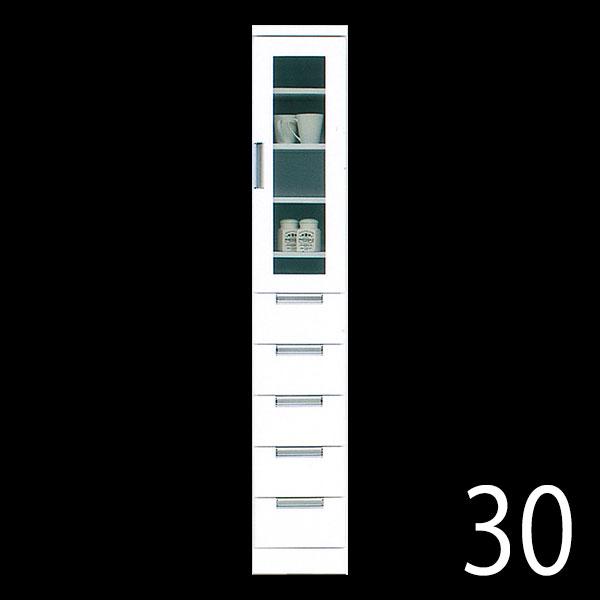 キッチンすきま収納 すき間収納 隙間 幅30cm 奥行40cm 高さ180cm ハイタイプ ホワイト 鏡面 光沢 ツヤ 白 キッチン収納 ランドリー収納 スリム収納 隙間収納 すきま 上段ガラス扉 下段は引出収納 完成品 北欧 モダン シンプル 日本製 大川家具